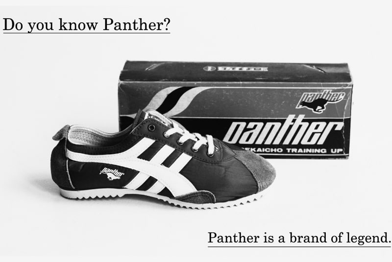 """SMweb special """"Panther"""" is Made in Japan 公開"""