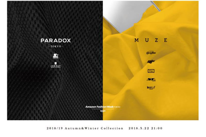 """MUZE × Panther """"Collaboration Shoes"""" Runway Show"""""""