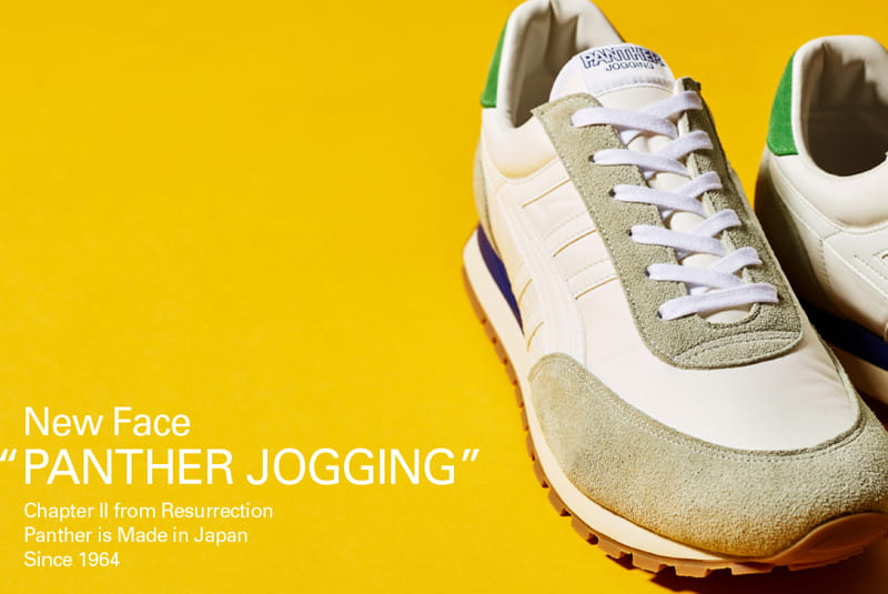 """New Face """"PANTHER JOGGING"""""""