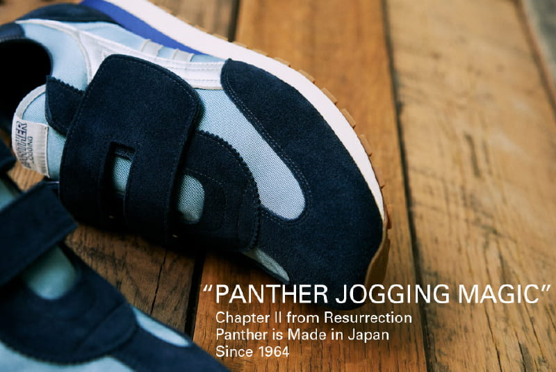 """""""PANTHER JOGGING MAGIC"""" Chapter II from Resurrection Panther is Made in Japan Since 1964"""