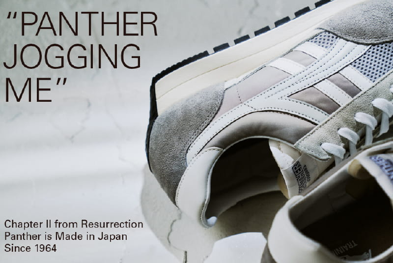 """""""PANTHER JOGGING ME"""" Chapter II from Resurrection Panther is Made in Japan Since 1964"""